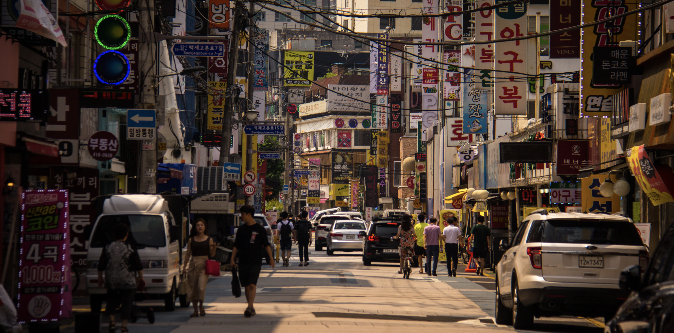Singapore has advised public to avoid non-essential travel to Daegu city and Cheongdo county in South Korea. Photo courtesy: unsplash