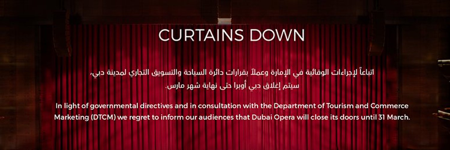 Dubai Opera temporary closure: Photo Courtesy: Dubai Opera Twitter