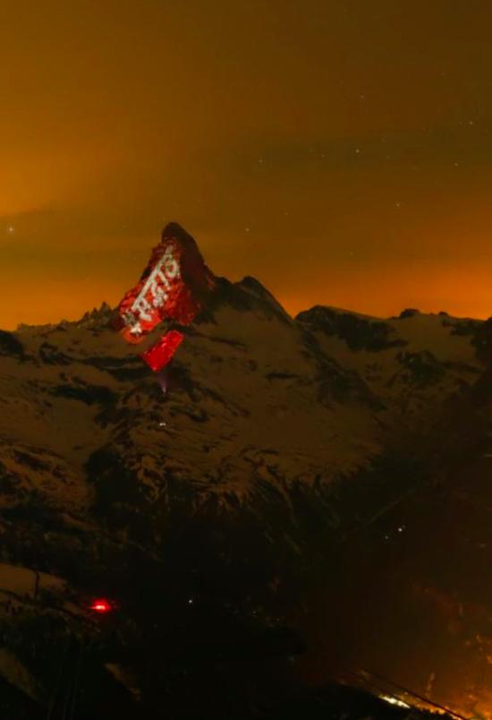 Message of Sadhbhav on mountain Matterhorn Photo courtesy: Copyrights ©️ Light Art by Gerry Hofstetter | Photograph by Gabriel Perren
