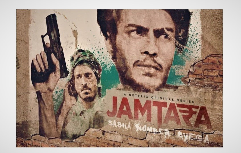Jamtara on Netflix portrays the phishing scams, a dreaded urban nightmare in India whereby SMS scams and phone calls lead to money disappearing from bank accounts. Photo Courtesy: Netflix/Twitter