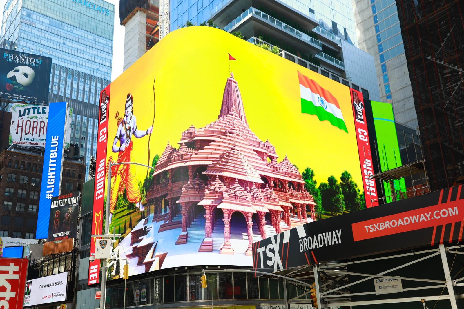 A mega event was scheduled at New York's iconic Times Square wherein images of Lord Ram and the proposed temple would be on display on gigantic screens.