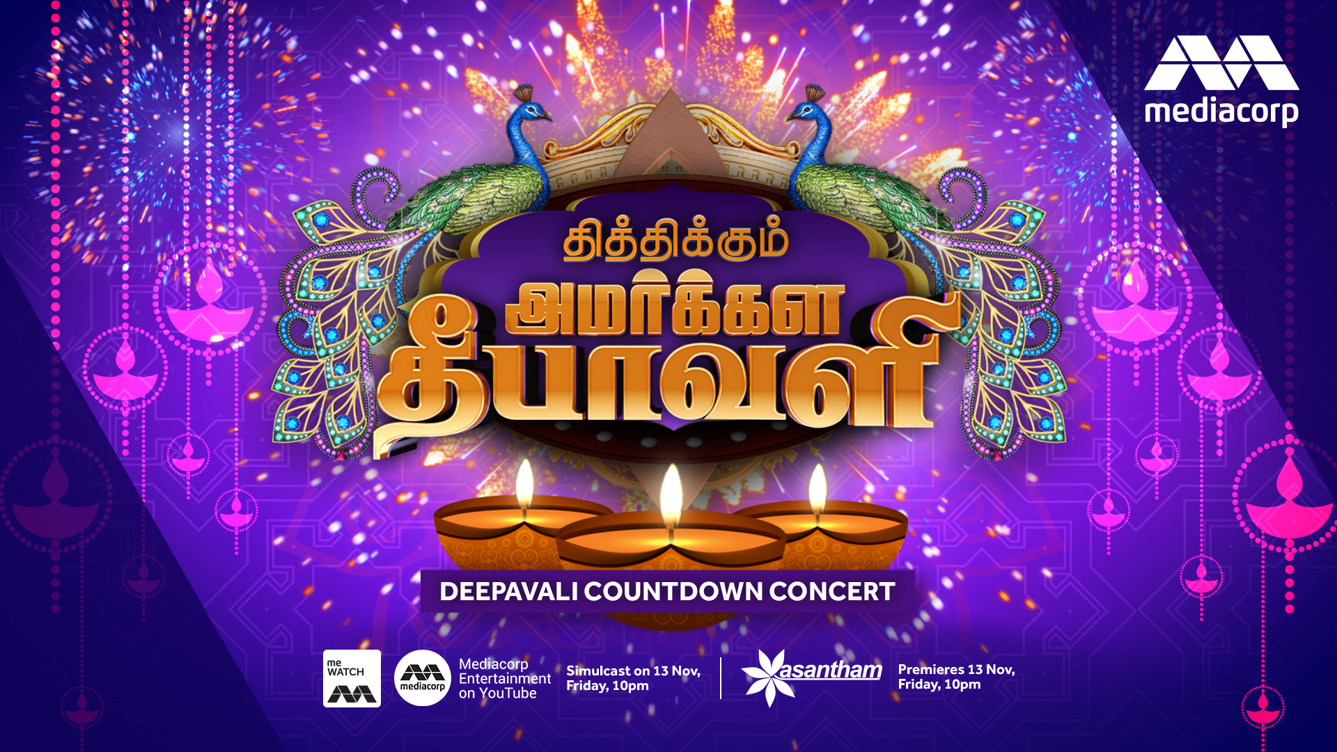 Thithikkum Amarkala  Deepavala will be available on Friday, November 13, from 10pm to 12.30am on Vasantham and meWATCH. Photo courtesy: Mediacorp