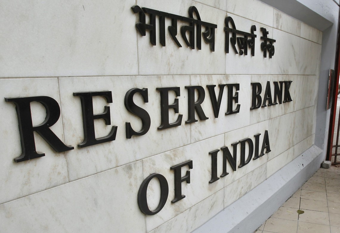 RBI said the data is provisional and is subject to change based on online reporting by the banks.