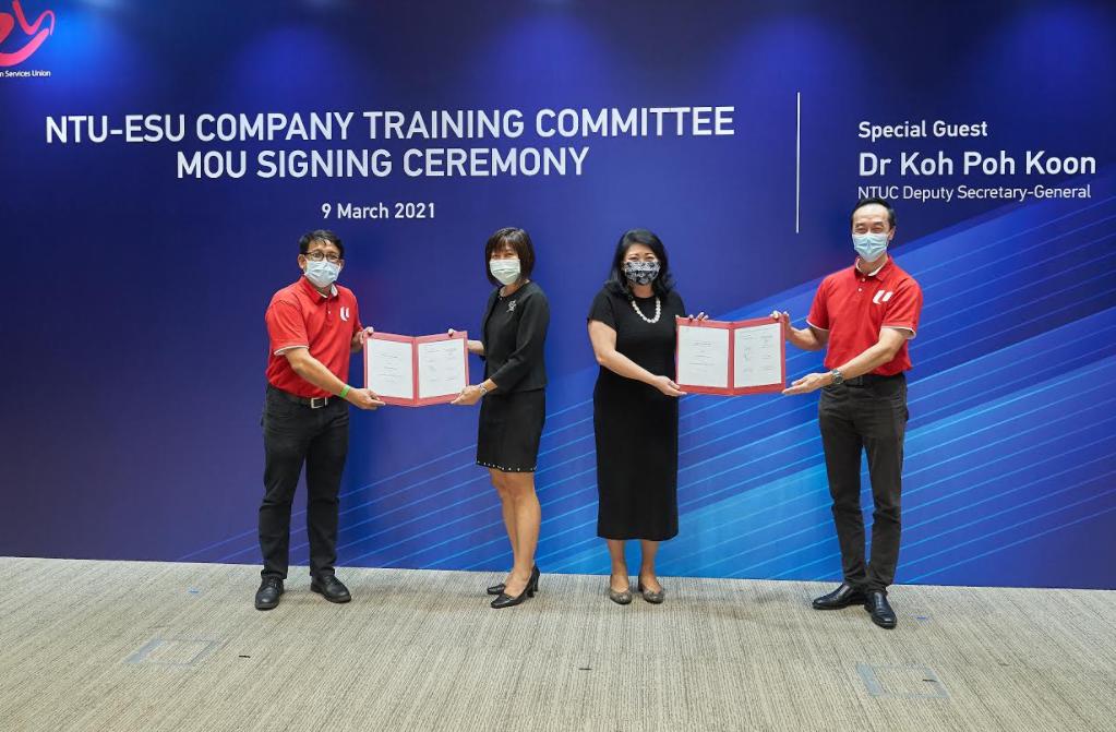 From left: Mr Arshad Ismail, ESU General Secretary; Ms Esther Quek, NTU Chief Human Resources Officer; Ms Tan Aik Na, NTU Senior Vice President (Administration); and Dr Koh Poh Koon, National Trades Union Congress Deputy Secretary-General. (Credit: NTU)