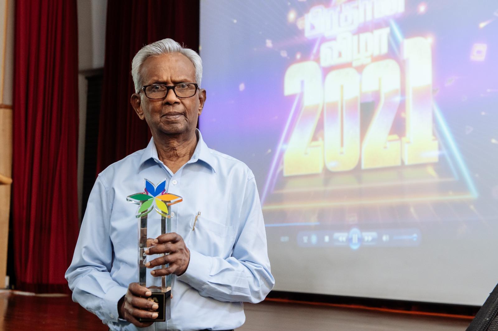 P Krishnan was conferred the Lifetime Achievement Award. Photo courtesy: Mediacorp