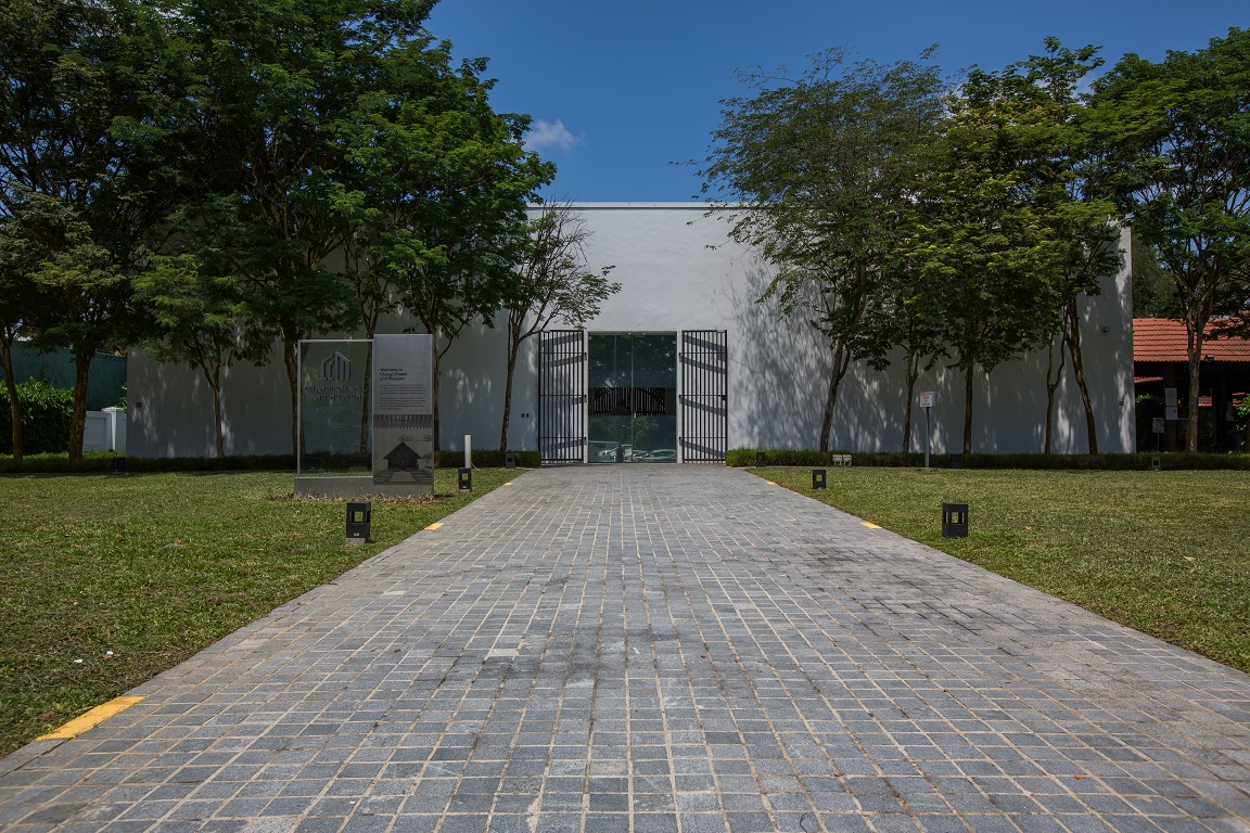 Entrance of Changi Chapel and Museum. Photo courtesy: CCM
