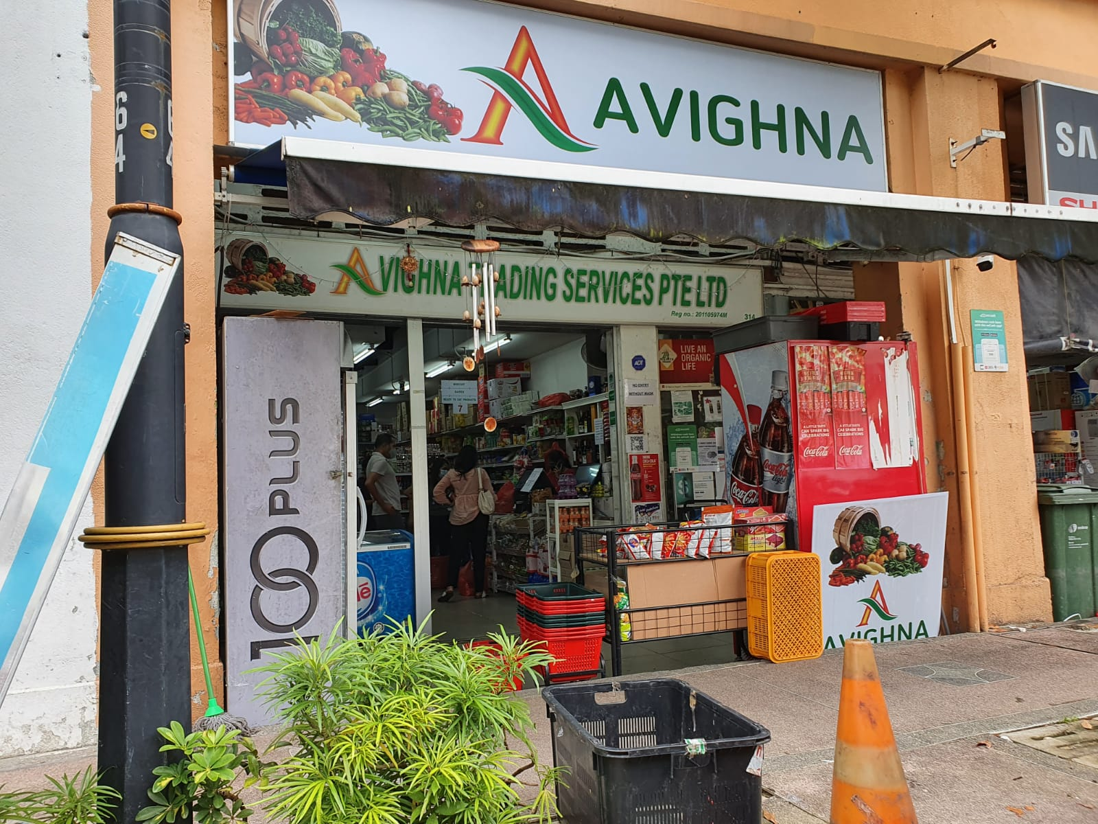 Avighna. Photo: Connected to India