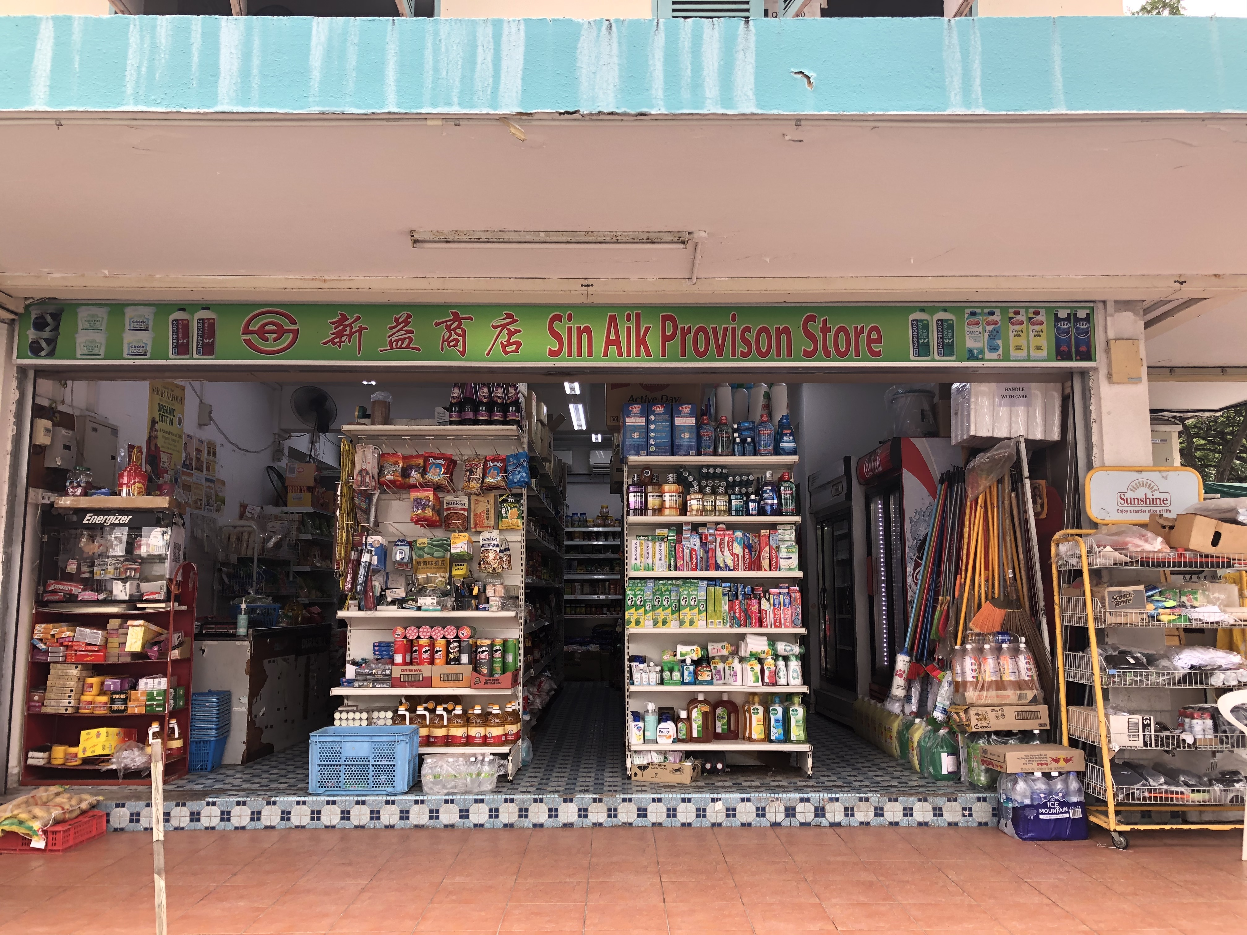 Sin Aik Provision Store. Photo: Connected to India