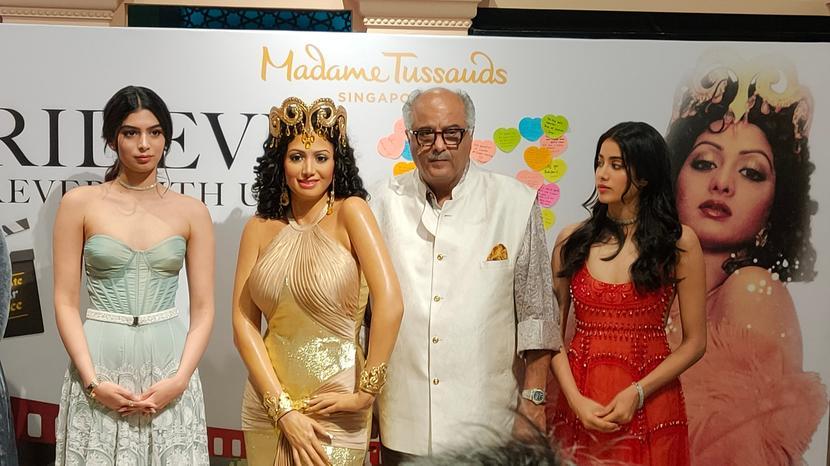 Entertainment News - Jade Cinema Hall, Bollywood Shows